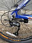 """Велосипед BATTLE МТВ 27,5-17"""" THUNDER, синий, фото 2"""