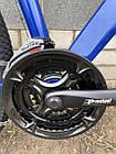"""Велосипед BATTLE МТВ 27,5-17"""" THUNDER, синий, фото 4"""