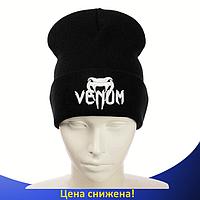 """Шапка """"Venum"""" Черная - молодежная шапка-лопата с отворотом"""