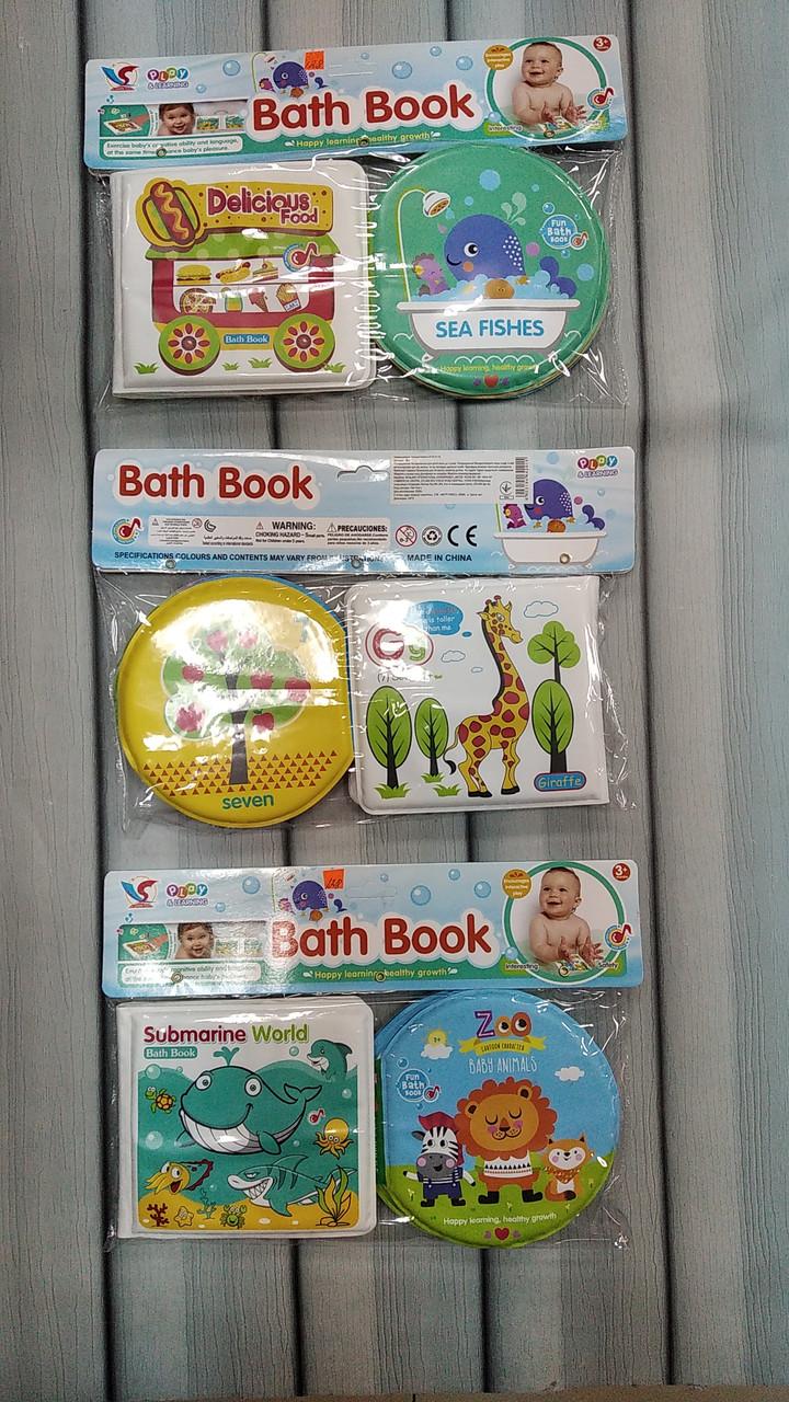 """Книжка для ванной на английском языке """"Bath Book"""" 3+"""