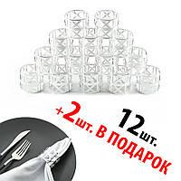 Набір кілець для серветок REMY-DECOR Леман з 14 штук срібних для весіль і банкетів