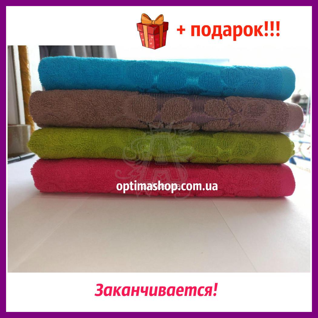 Полотенца банные махровые хлопковые 69см х 140см Туркмения