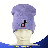 Шапка Tik Tok / ТикТок с черным логотипом Фиалковая - молодежная шапка-лопата с отворотом