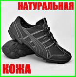 Кожаные Мокасины Мужские Кроссовки Черные Туфли (размеры: 40,41,42,43,44,45), фото 2