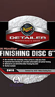 "МИКРОФИБРОВЫЙ ФІНІШНИЙ КОЛО MEGUIAR'S DMF6 DA MICROFIBER FINISHING DISC 6"", 15 СМ - 2 ШТ."