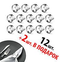 Набор колец для салфеток REMY-DECOR из 14 штук серебряных в виде спирали для свадеб, банкетов в Украине