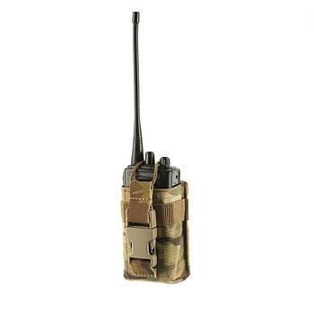 M-Tac подсумок для рації Gen.2 Multicam