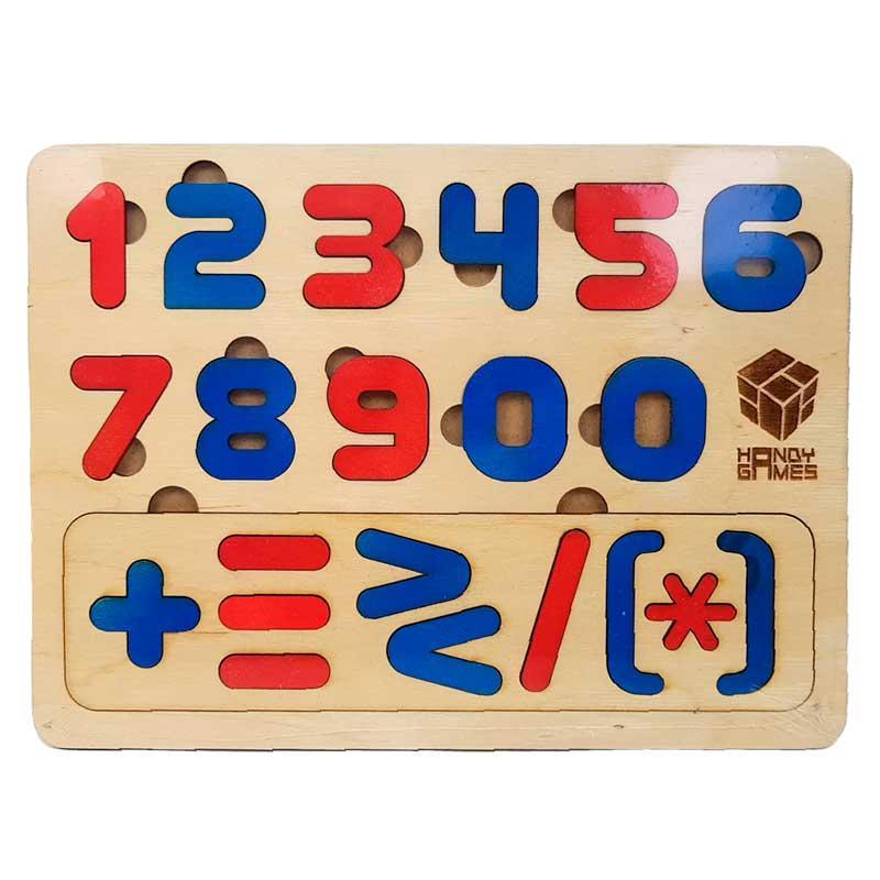 "Деревянная игрушка- пазлы ""Цифры"" HG-0040, HandyGames"