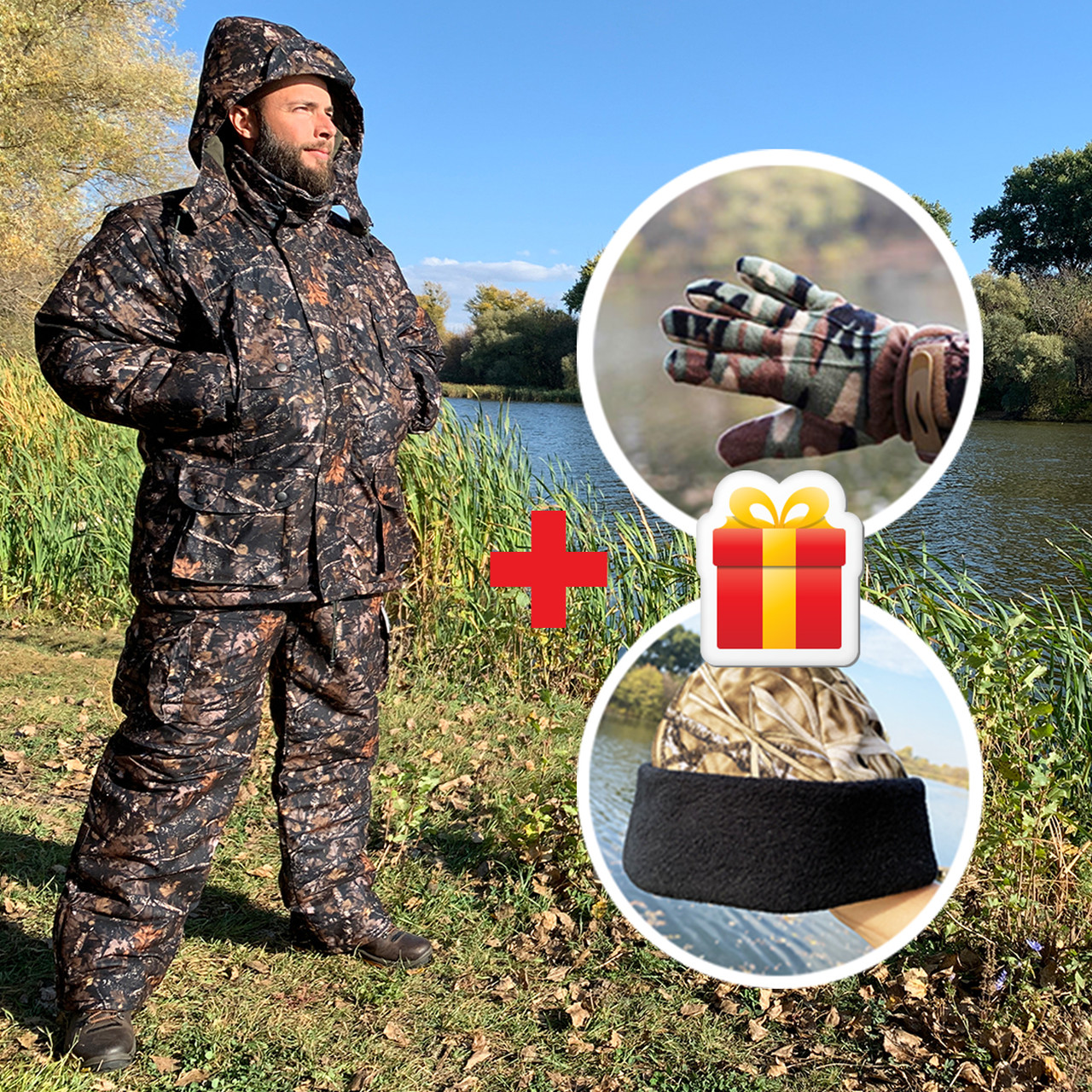 """Зимний костюм для рыбалки и охоты """"Mavens Зубр"""" Дуб темный, одежда, камуфляж, размеры 44-66"""