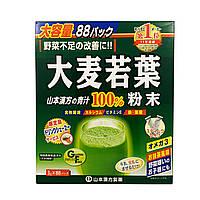 YAMAMOTO KANPO  Aojiru Аодзиру из побегов ячменя (88 пакетиков х 3 г.)