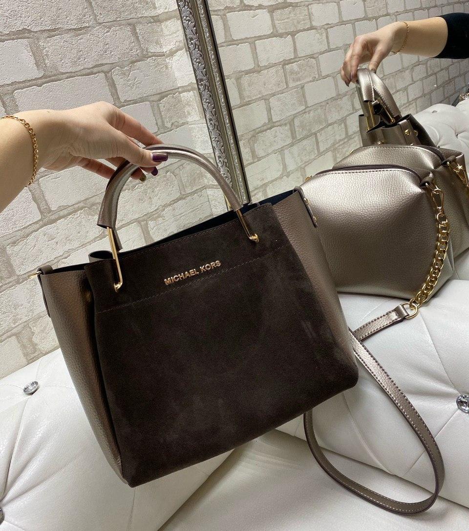 Большая замшевая женская сумка на плечо с косметичкой бронза коричневая натуральная замша+кожзам