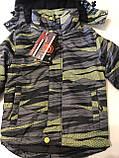 Термо куртки для хлопчиків 98-134, фото 2