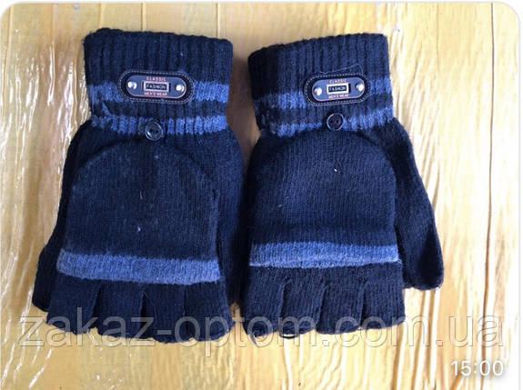 Перчатки мужские оптом двойные Китай-63254, фото 2