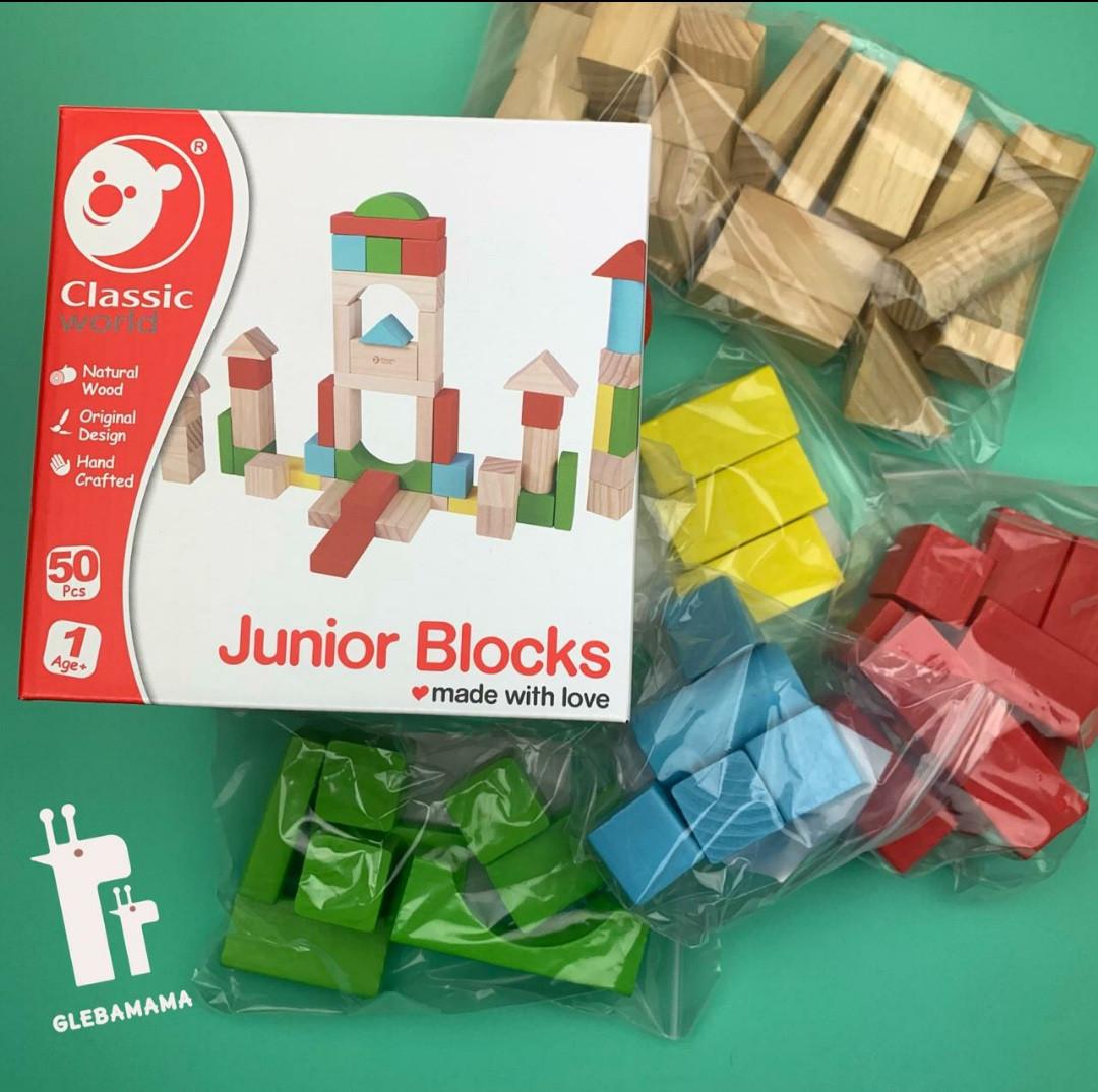 Конструктор из деревянных блоков Classic World, 50 деталей