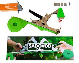 Інструмент садовий Sadovod (Садівник)