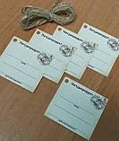 """Набор бирок  """"Натурпродукт""""  5 штук + веревка 1 м ( с местом для заполнения), фото 2"""