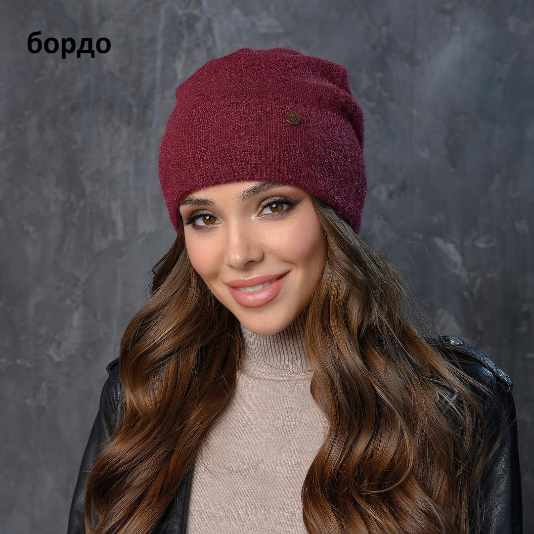 Вязаная шапка женская пряжа,60%ангора, 40% акрил