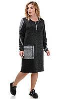 Женское трикотажное платье с карманом «Alexa» чёрный, фото 1