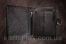Мужской большой кошелек из кожи натуральной, фото 3