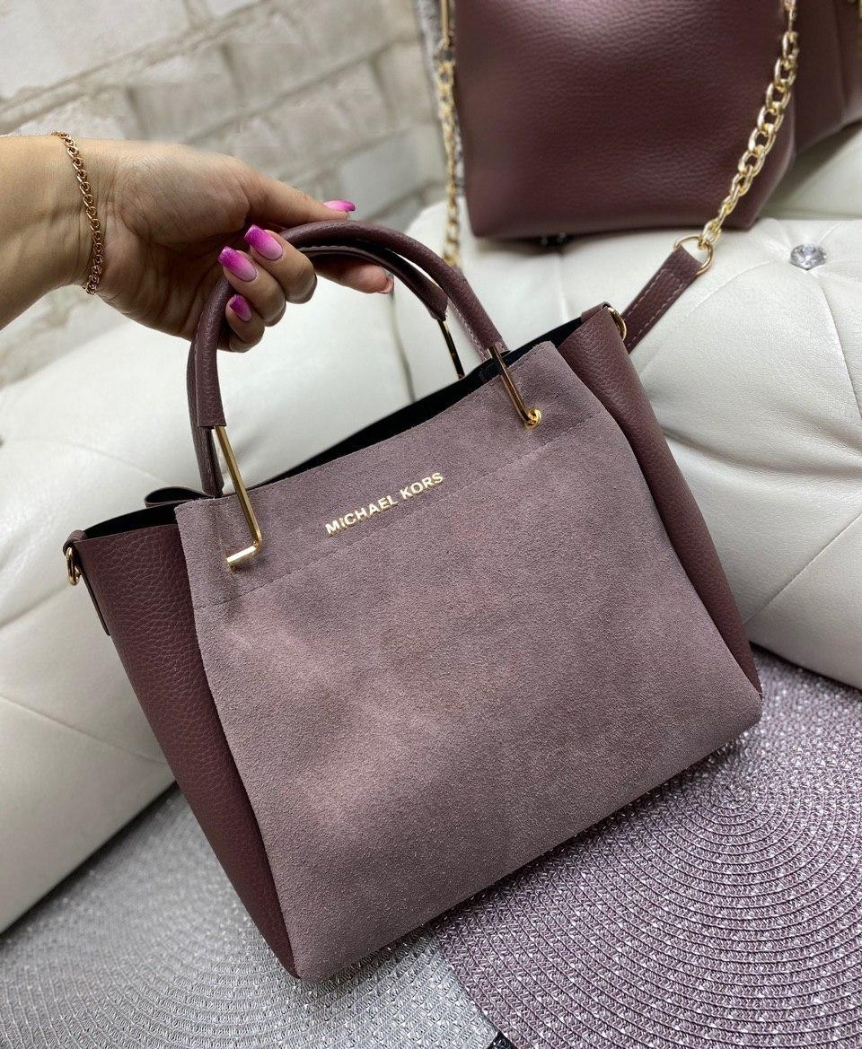 Большая замшевая женская сумка на плечо с косметичкой брендовая модная темная пудра натуральная замша+кожзам