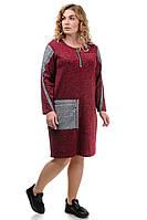 Женское трикотажное платье с карманом «Alexa» бордовый