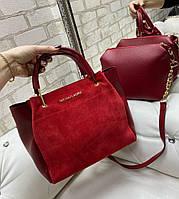 Большая замшевая женская сумка на плечо с косметичкой брендовая модная красная натуральная замша+кожзам, фото 1