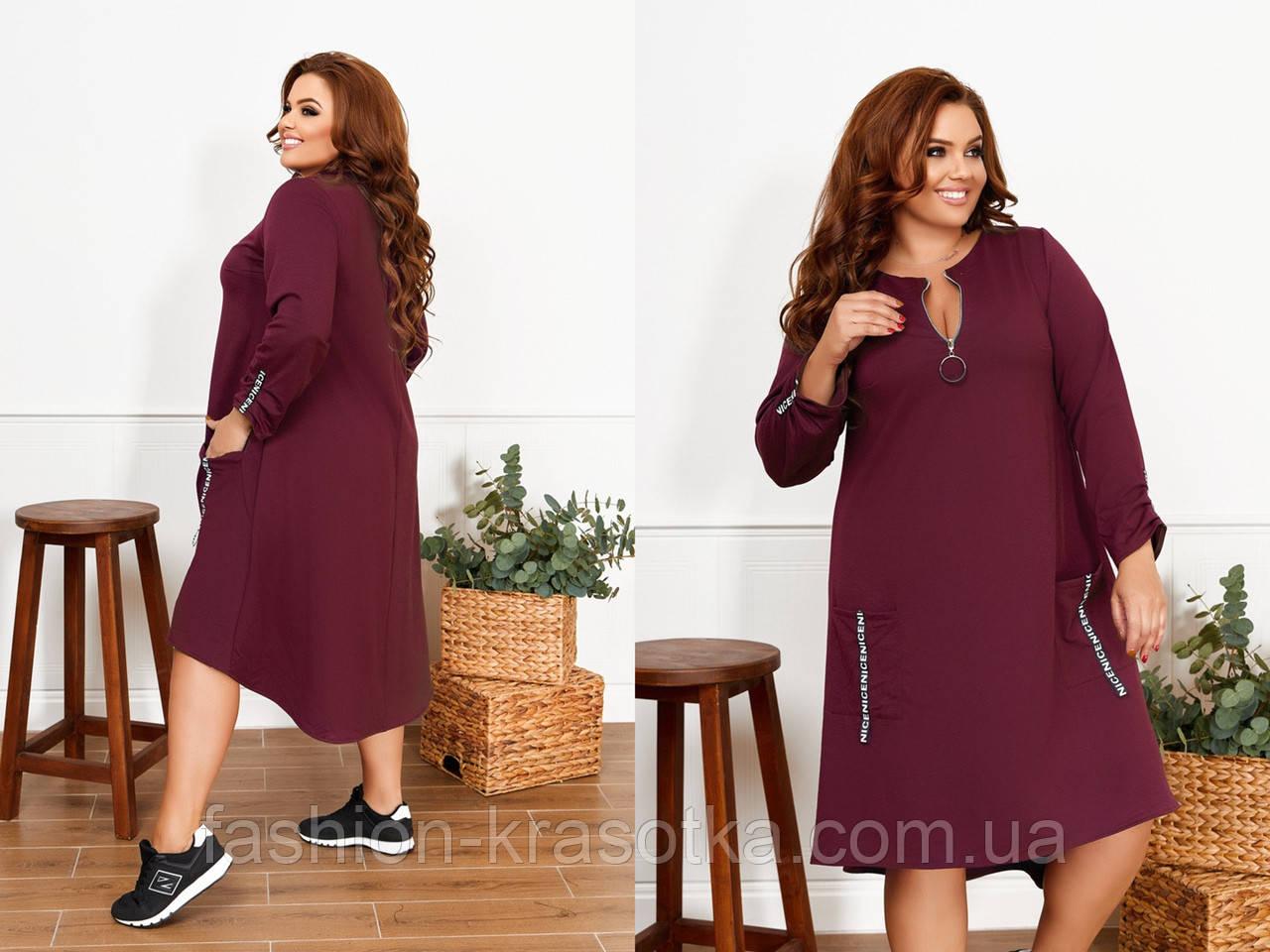 Женское платье,размеры:48-50,52-54,56-58.