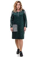 Женское трикотажное платье с карманом «Alexa» бутылочный