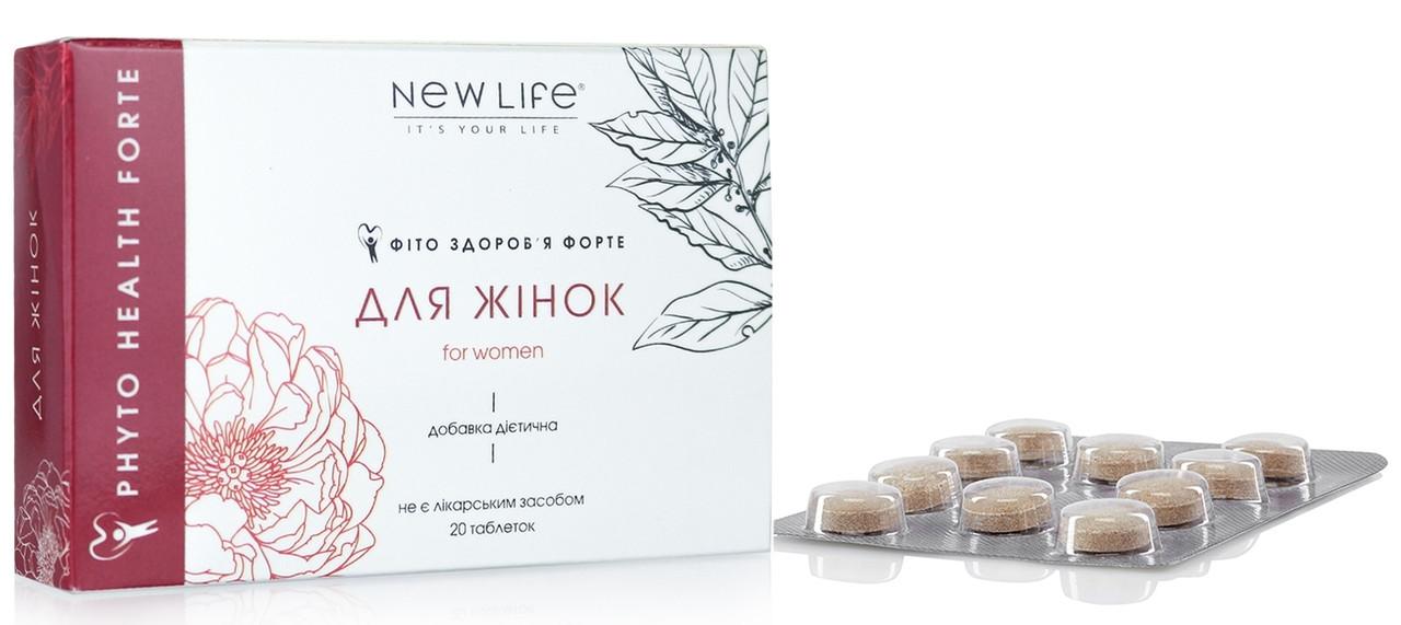 Фито-здоровье Форте - Для женщин, таблетки (женское здоровье, гинекология)