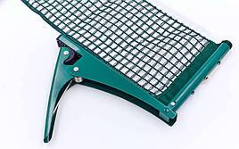 Сетка для настольного тенниса с клипсовым креплением GIANT DRAGON 9819G