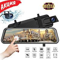 Автомобильный видеорегистратор зеркало дисплей DVR L9100, Авто двухкамерный регистратор в машину Full HD 1080p