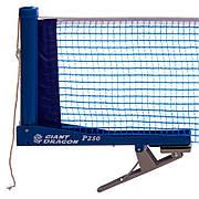Сетка для настольного тенниса с клипсовым креплением GIANT DRAGON P250