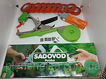 Набор для подвязки винограда и растений Sadovod (тапенер Tapetool), фото 2