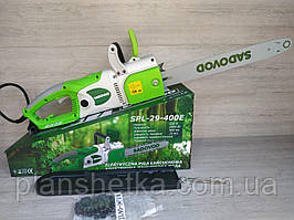 Електропила Садівник SPL-29-400E + подарунок Шуруповерт