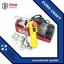 Тельфер Euro Craft HJ207 Польща 400/800 кг