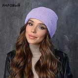 Вязаная шапка женская пряжа,60%ангора, 40% акрил, фото 5