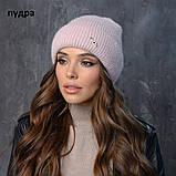 Вязаная шапка женская пряжа,60%ангора, 40% акрил, фото 7