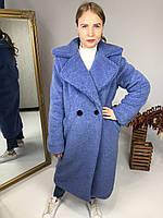 Женская шуба из эко меха Токио синяя, фото 1