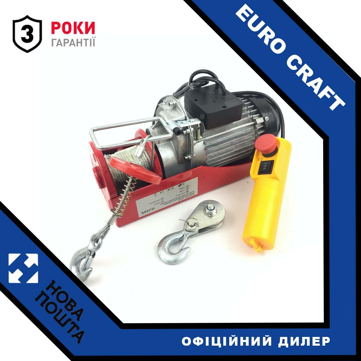Тельфер Euro Craft HJ206 Польща 300/600 кг