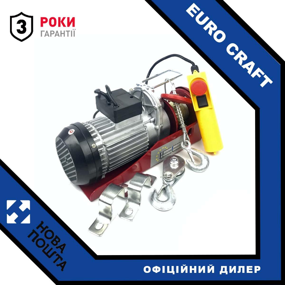Тельфер Euro Craft HJ203 Польща 250/500 кг