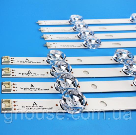 Комплект підсвічування LG 47LB AGF78400901 AGF78401001