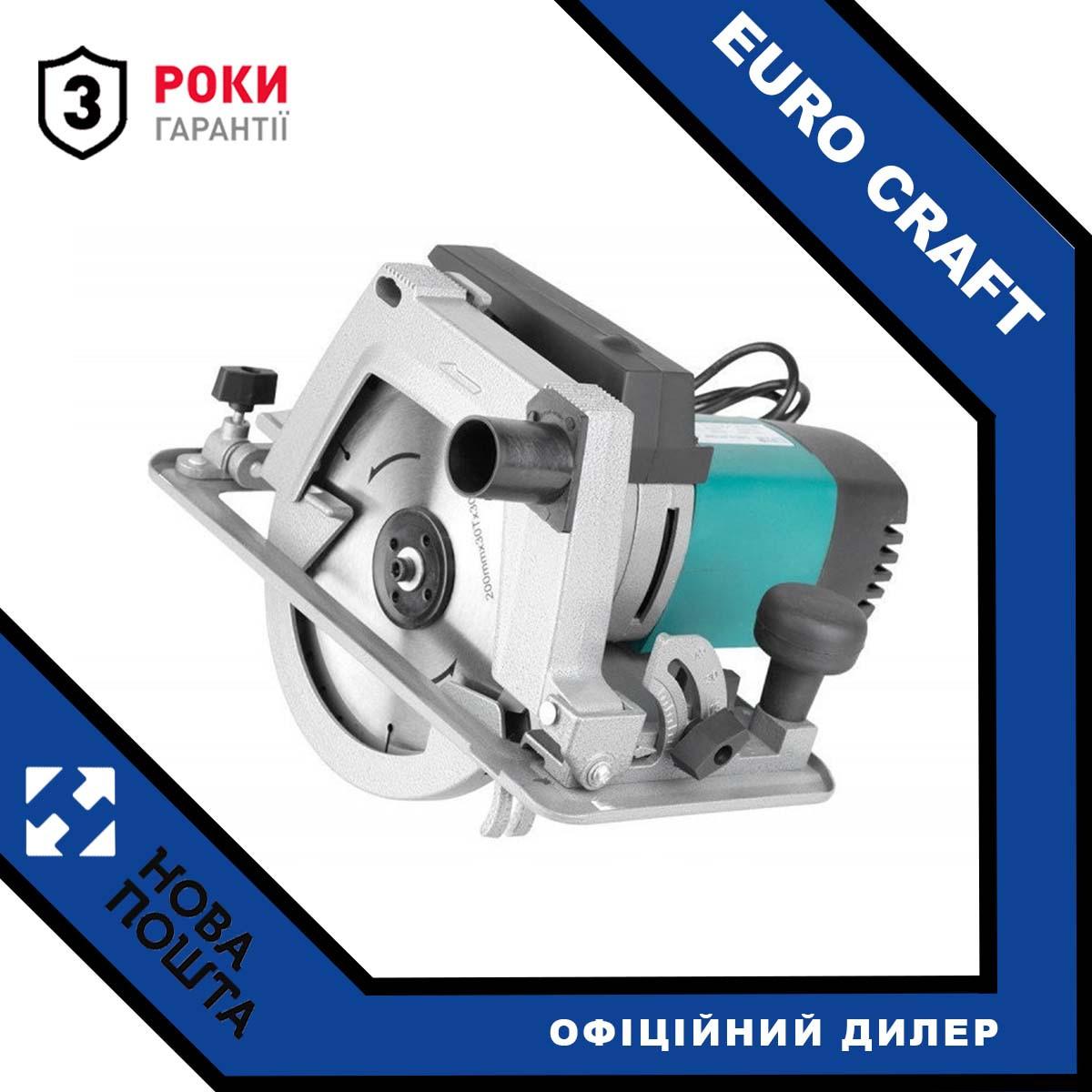 Пила дискова EURO CRAFT CS221