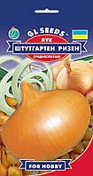 Цибуля Штутгарт Різен лежкий сорт високоврожайний чудовий середньостиглий, упаковка 4 г