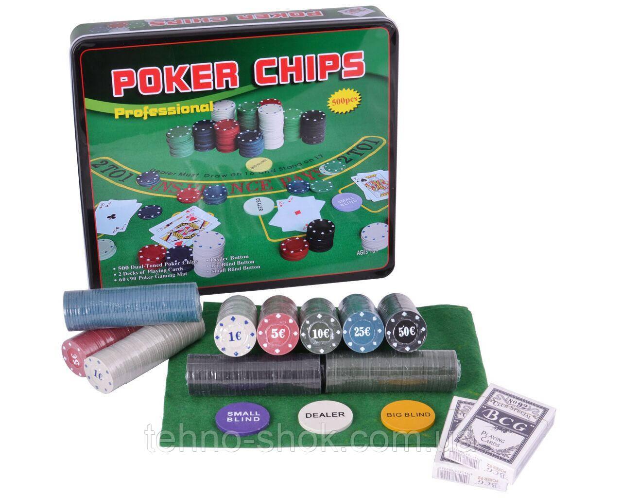 Покерный набор в металлической коробке на 500 фишек с номиналом