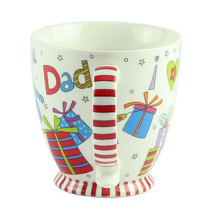 "Чашка ""I love Dad"" G.Wurm 350 мл 10018167-1, фото 2"