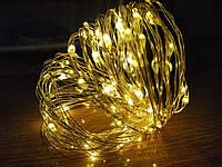 Гирлянда Леска - Капельки Росы LED НГ-006 SLG, 100 диодов, белый/теплый/синий/RGB на выбор, IP33, 220В
