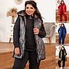 Р 50-64 Теплый костюм тройка-жилетка, кофта и штаны Батал 22735
