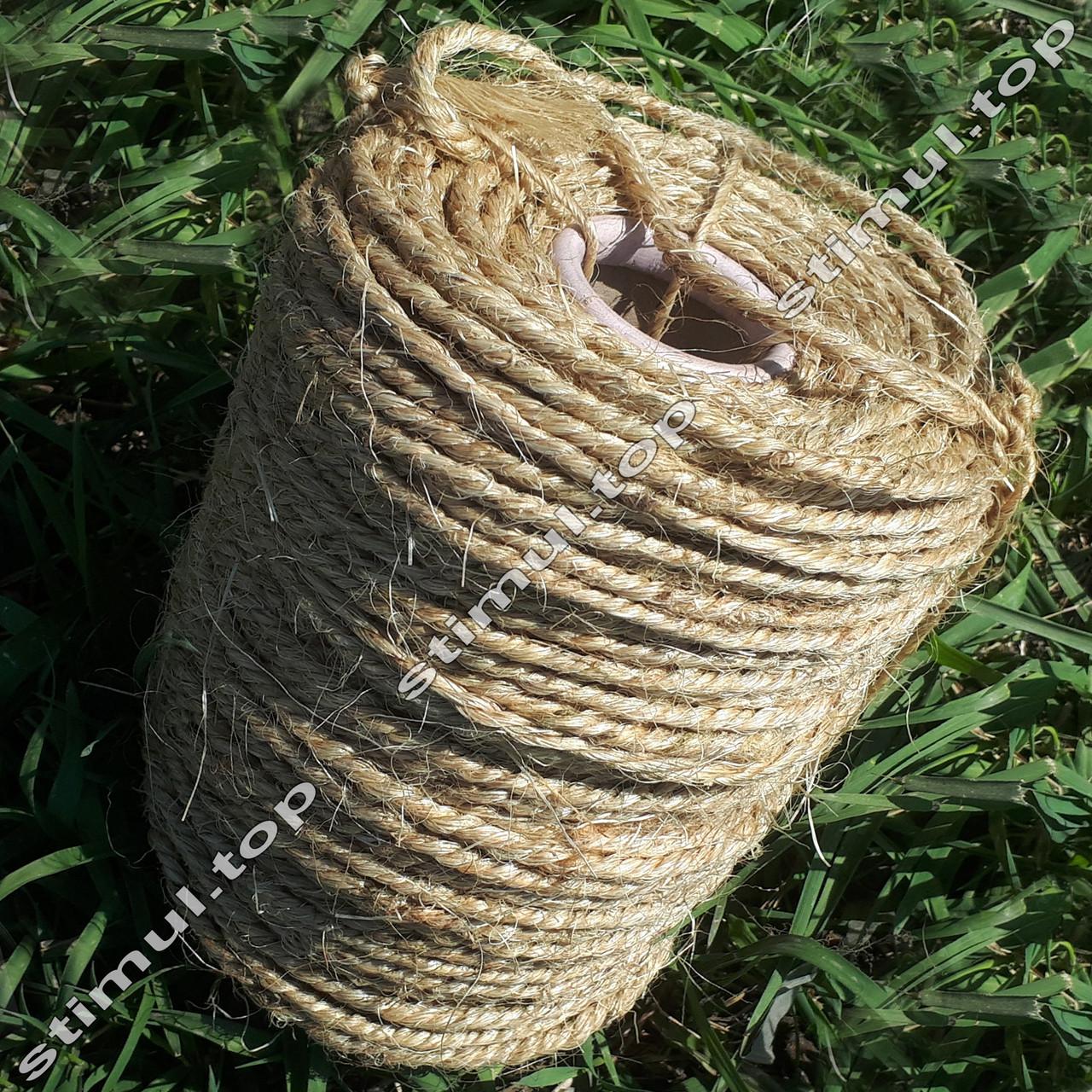 Канат сизалевый 6 мм х 50 м | Веревка сизалевая для когтеточки ➤ дряпки ➤ котов | Мотузка сизальова Україна