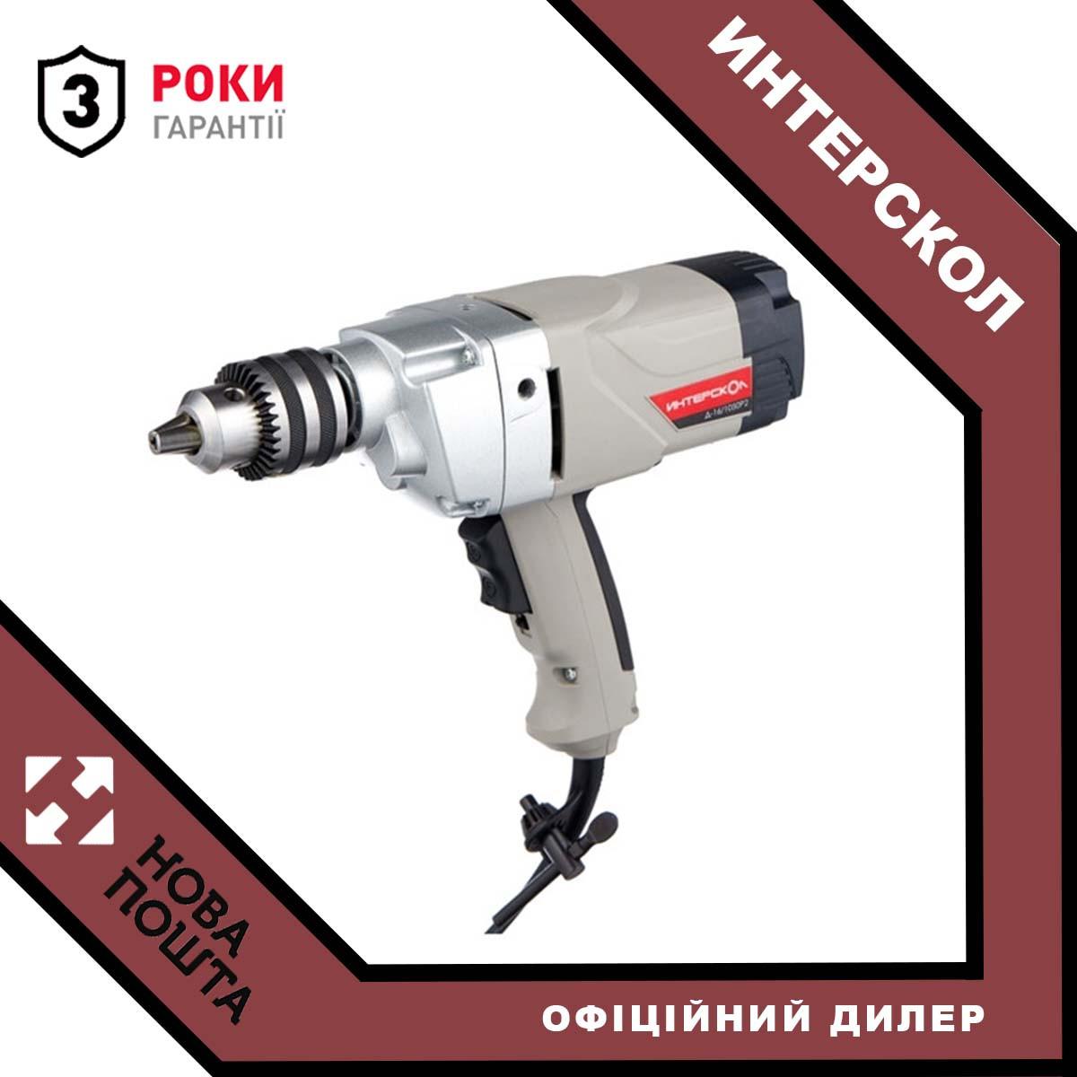 Дриль-міксер Интерскол Д-16/1050Р2