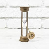 Часы песочные на 10 мин тип 4 исп. 20 Ø50; h=160 мм основание орех песок белый (300573)